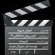 فیلم آموزش شیمی پیش دانشگاهی المپیاد (آ)
